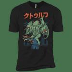 Kongthulhu T-Shirt trending T Shirt