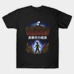 ULTRA BATTLE T-Shirt Anime Attack on Titan Dragon Ball Dragon Ball Z Goku Japanese Manga Parody T Shirt