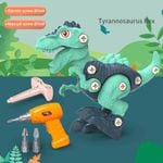 HAPPYKIDS™ DIY Take Apart Dinosaur New Toy Set【BUY 3 FREE SHIPPING】