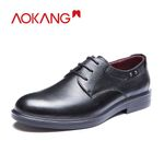 AOKANG New Arrival men dress shoes genuine leather men shoes brand shoes men brogue shoes high quality free shipping 193211002