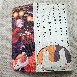 Anime 19 Days Tokyo Ghoul Naruto Lovelive Hatsune Miku Yuri on Ice Natsume Yuujinchou Wallet Coin Purse ID/Credit Card Holder