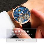 AILANG Skeleton Double Tourbillon Fashion Luxury Brand Men Tourbillon Automatic Mechanical Watch Men Sports Waterproof Watches