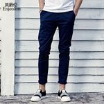 ankle trousers casual pants men quality 5 color base solid clothing males fashion Causal clothes