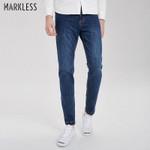 Men Classic Denim Blue Jeans Male Clothing Casual Slim Trousers