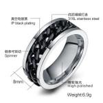 New Fashion Men's Ring  Stainless Steel Finger Rings for Men