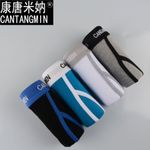 Male panties cotton boxers panties comfortable breathable men's panties underwear trunk shorts man
