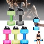 Dumbbells Shaped Water Bottle