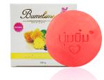 Premium Natural Whitening Soap