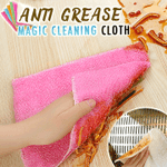 Anti Grease Magic Cleaning Cloth (Set of 3)
