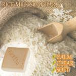 Rice Milk Soap Bar