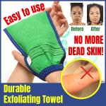 Durable Exfoliating Towel (2pcs)