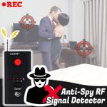Anti-Spy RF Signal Detector