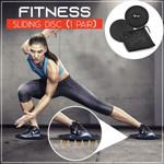 Fitness Sliding Disc (1 Pair)
