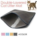 Double-Layered Cat Litter Mat