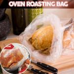 Oven Roasting Bag (5pcs/set)