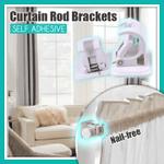 Self Adhesive Curtain Rod Brackets