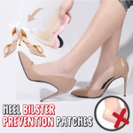 Heel Blister Prevention Patches (1 Pair)