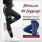 Premium 4D Leggings
