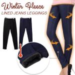 Women Winter Fleece Lined Jeans Leggings