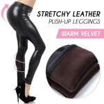 Stretchy Leather Push Up Leggings