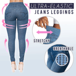 Ultra-Elastic Stretch Jeans Leggings