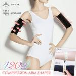 420D Invisible Compression Arm Shaper