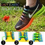 Lazy Elastic Shoelaces (14PCS)