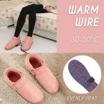 Ultra-Warm Heating Boots