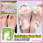 BabySkin™ Ultimate Foot Peeling Mask