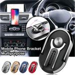 Multipurpose Phone Bracket