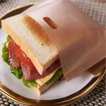 Reusable Toaster Bag (5 PCS) - esfranki