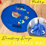 Drawstring-Design Toy Storage Mat