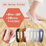Premium No Show Non-Slip Lace Socks (5 Pairs/Set)