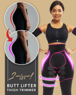 2-in-1 Hip Lifter & Thigh Trimmer - LimeTrifle