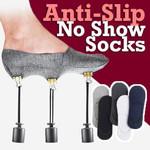 Anti-slip Unisex Silicone No Show Socks (5 pairs)