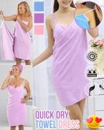 Quick Dry Towel Wrap Dress - LimeTrifle