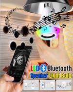 LED Bluetooth Speaker Light Bulb - LimeTrifle