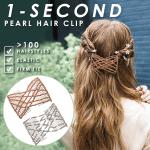 1-Second Pearl Hair Clip