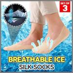 Breathable Ice Silk Socks (Set of 3)