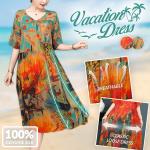 Genuine Silk Vacation Dress