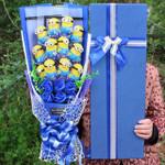 Minion Figures Bouquet