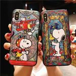 Snoopy Phone Case