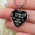 Soul Nefesh Heart Pendant Necklace Gift For Women