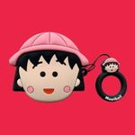 Chibi Maruko Chan Airpods Case