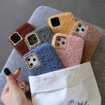 Colorful Plush iPhone Case