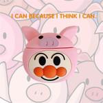 Cute Pig x Anpanman Airpods Case