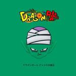Dragon Ball Piccolo Airpods Case