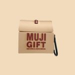 MUJI Paper Bag Shaped Airpods Pro Case