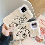Pig Plush iPhone Case