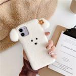 Plush Dog iPhone Case